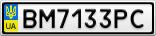 Номерной знак - BM7133PC