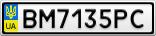 Номерной знак - BM7135PC