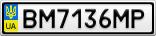 Номерной знак - BM7136MP
