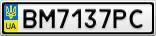 Номерной знак - BM7137PC