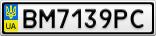 Номерной знак - BM7139PC