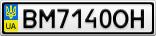 Номерной знак - BM7140OH