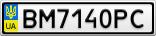 Номерной знак - BM7140PC