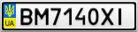 Номерной знак - BM7140XI