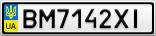 Номерной знак - BM7142XI