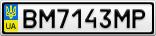 Номерной знак - BM7143MP