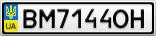 Номерной знак - BM7144OH