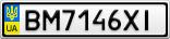 Номерной знак - BM7146XI