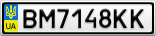 Номерной знак - BM7148KK