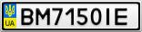 Номерной знак - BM7150IE