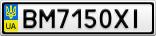 Номерной знак - BM7150XI