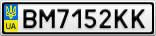 Номерной знак - BM7152KK