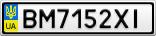 Номерной знак - BM7152XI