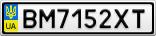Номерной знак - BM7152XT