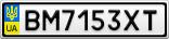 Номерной знак - BM7153XT