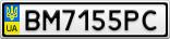 Номерной знак - BM7155PC