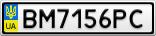 Номерной знак - BM7156PC
