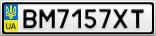 Номерной знак - BM7157XT