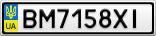 Номерной знак - BM7158XI