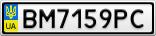 Номерной знак - BM7159PC