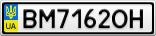 Номерной знак - BM7162OH