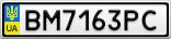 Номерной знак - BM7163PC