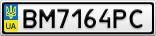 Номерной знак - BM7164PC
