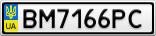 Номерной знак - BM7166PC