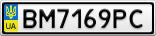Номерной знак - BM7169PC