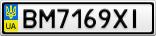 Номерной знак - BM7169XI