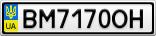 Номерной знак - BM7170OH