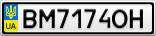 Номерной знак - BM7174OH