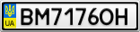 Номерной знак - BM7176OH