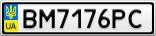 Номерной знак - BM7176PC