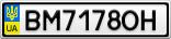 Номерной знак - BM7178OH