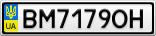 Номерной знак - BM7179OH