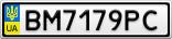 Номерной знак - BM7179PC