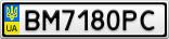 Номерной знак - BM7180PC