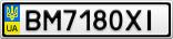 Номерной знак - BM7180XI
