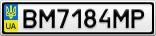 Номерной знак - BM7184MP