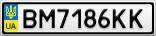 Номерной знак - BM7186KK