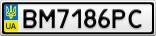 Номерной знак - BM7186PC