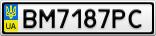 Номерной знак - BM7187PC