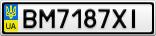 Номерной знак - BM7187XI