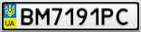 Номерной знак - BM7191PC