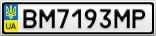 Номерной знак - BM7193MP