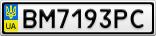 Номерной знак - BM7193PC