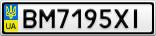 Номерной знак - BM7195XI