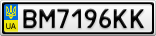 Номерной знак - BM7196KK