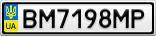 Номерной знак - BM7198MP